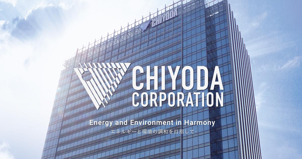 SPERA Hydrogen® Chiyoda's Hydrogen Supply Business|CHIYODA
