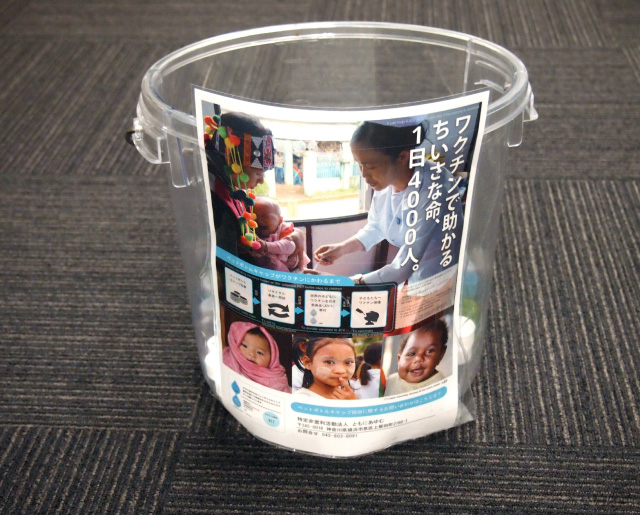 3701fd84c Social Contribution Activities|CHIYODA CORPORATION