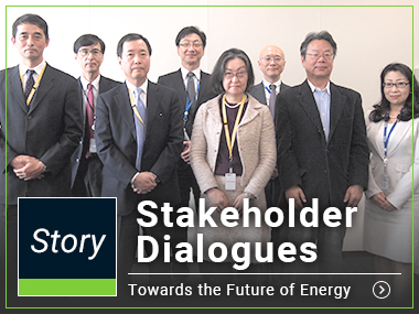 Stakeholder Dialogues