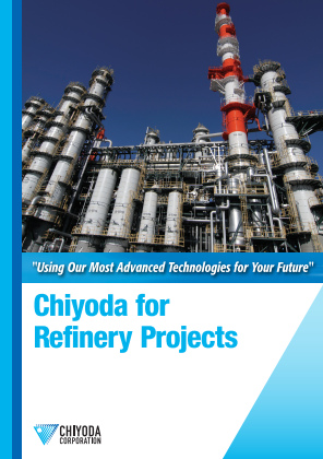 Chiyoda for Refinery Projects (英語のみ)