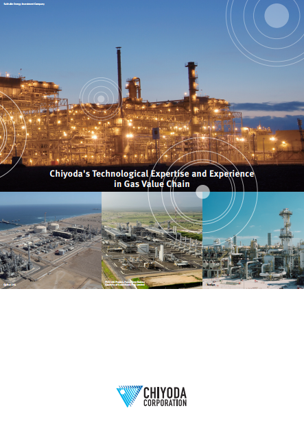 Chiyoda's Technological Expertise and Experience in Gas Value Chain