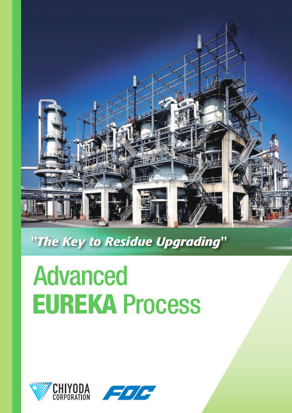 Advanced EUREKA Process (英語のみ)
