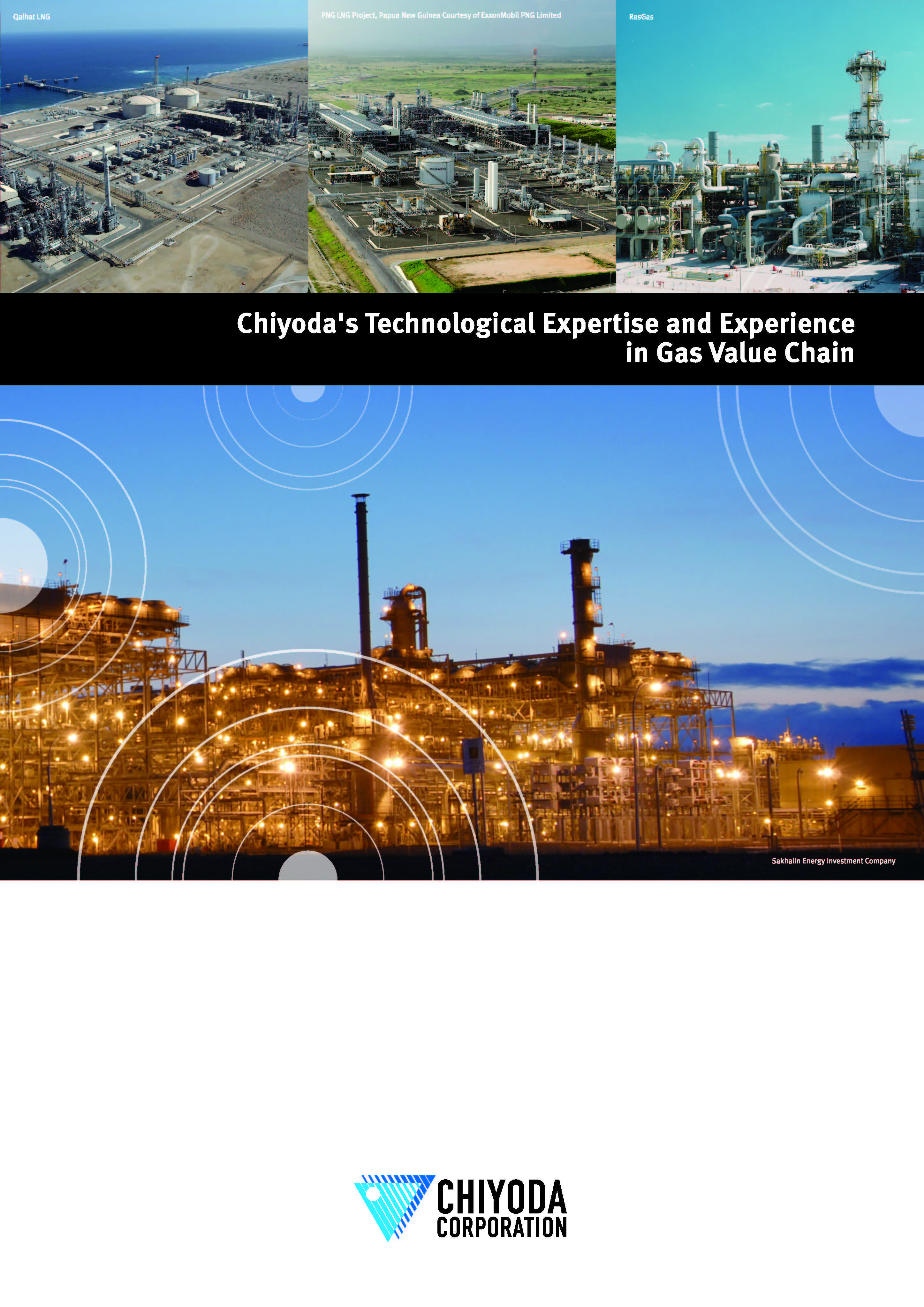 Chiyoda's Technological Expertise and Experience in Gas Value Chain (英語のみ)