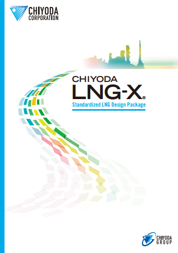 CHIYODA LNG-X<sub>®</sub> - Standardized LNG Design Package - (英語のみ)
