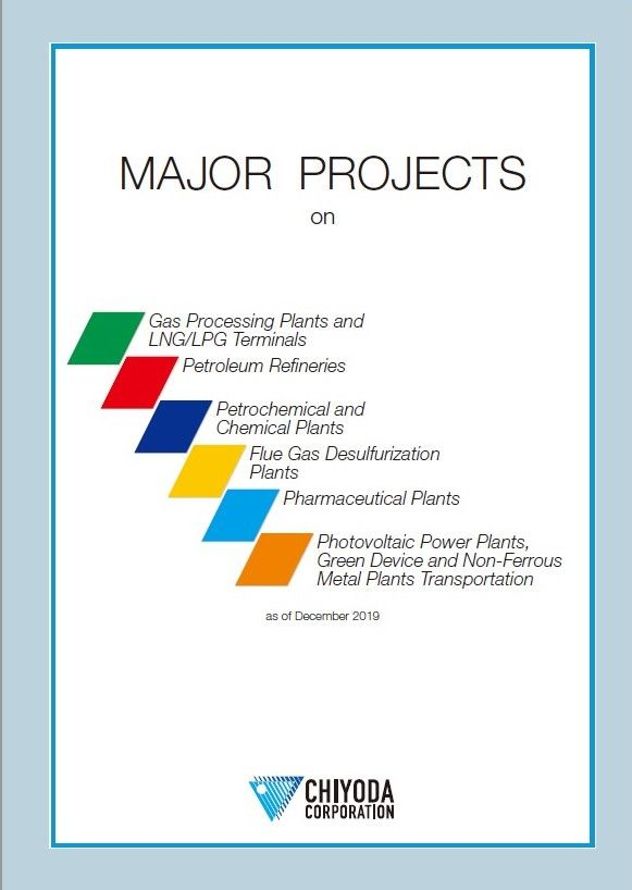 Major Projects (英語のみ)