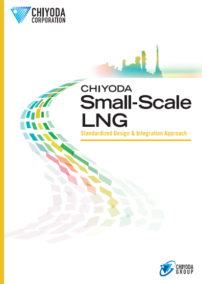 CHIYODA Small-Scale LNG - Standardized Design & Integration Approach - (英語のみ)