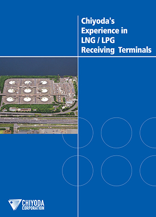 Chiyoda's Experience in LNG/LPG Receiving Terminals